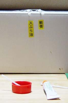 衣類の洗濯   ワセリンの使い方ガイド
